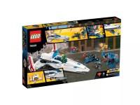 LEGO DC Comics Super Heroes 76028 pas cher