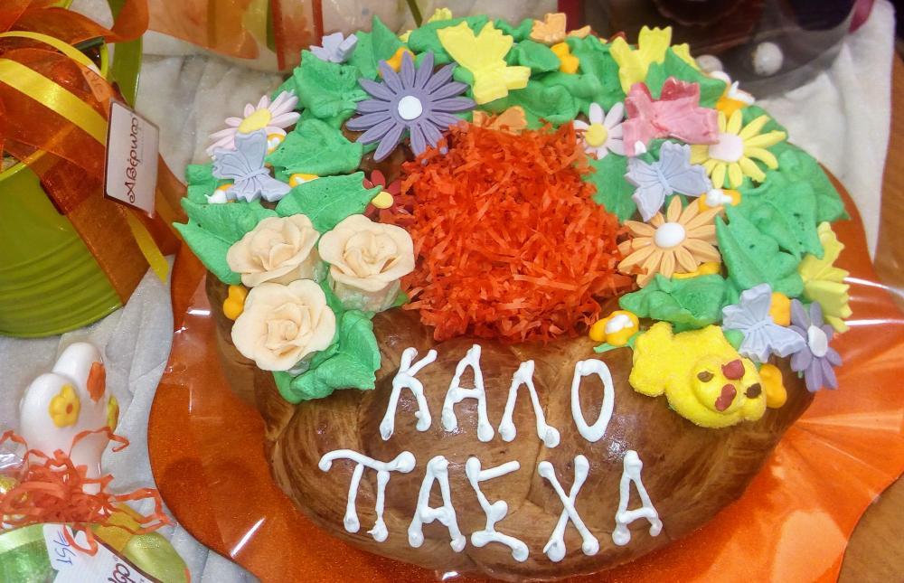 Πασχαλινό Τσουρέκι με διακόσμηση 1,5κλ