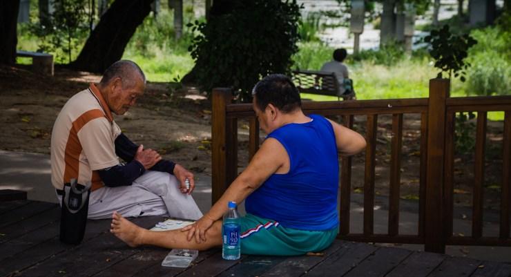 Tainan Anqi Chess Game