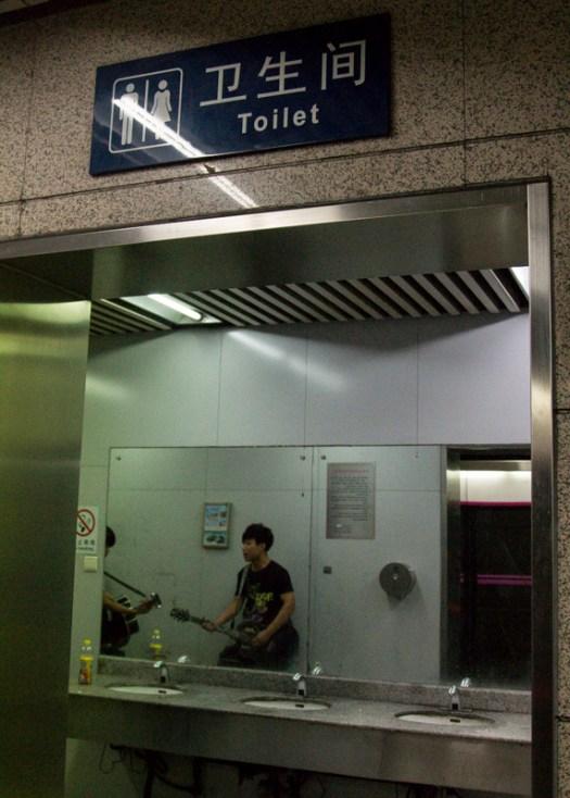 beijing subway bathroom guitar player