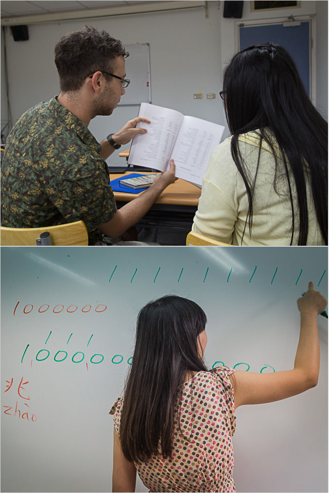ncku tainan language center teaching