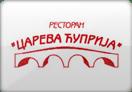 Restoran Careva Ćuprija Beograd_132x92_white_gloss