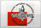 SRPSKO NARODNO POZORIŠTE Novi Sad_132x92_white_gloss