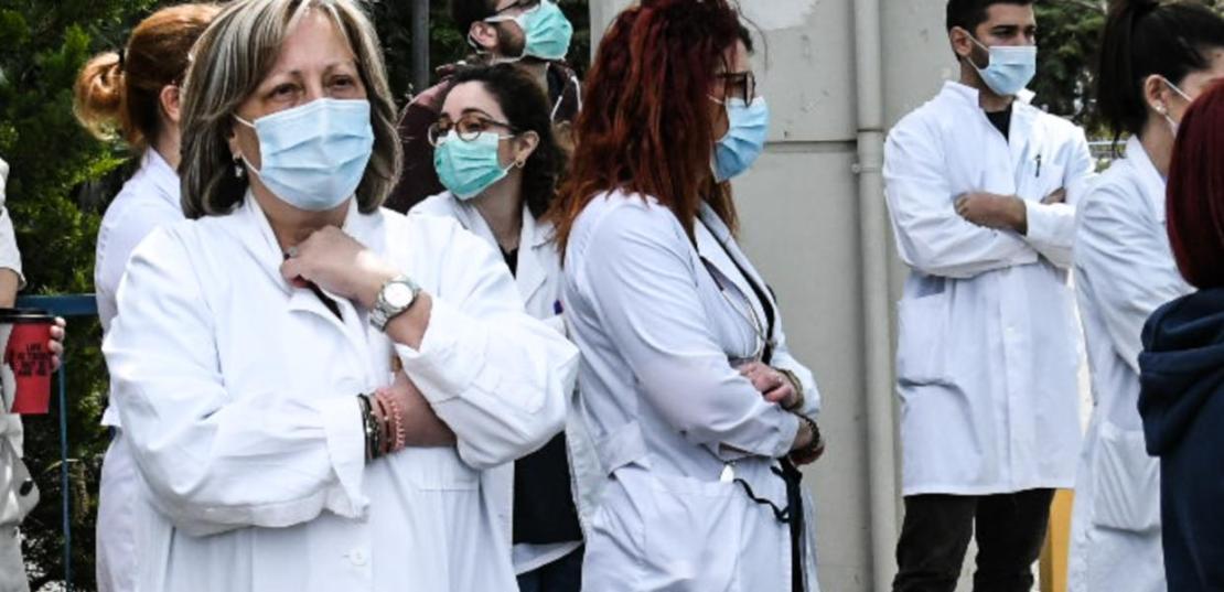 Γιατροί διαμαρτυρία
