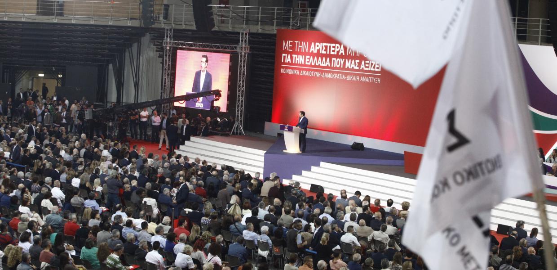 Το συνέδριο του ΣΥΡΙΖΑ στις 24-27 Φεβρουαρίου του 2022