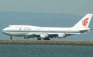 747 air china