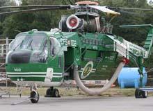 S-64F SkyCrane Corpo Forestale dello Stato
