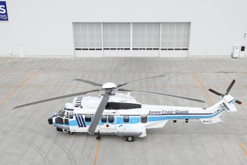 elicotteri della japan coast guard