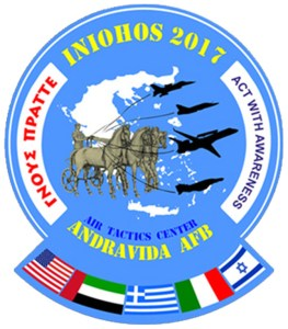 Patch Iniohos 2017