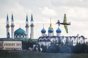 Red Bull Air Race - Kazan 2018