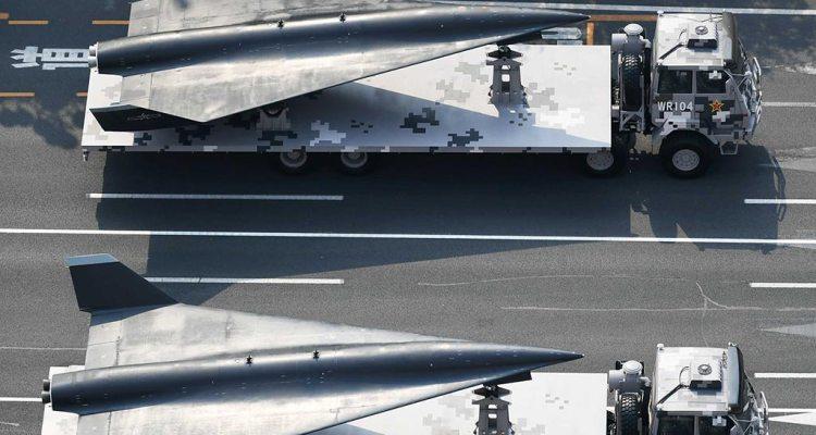 WZ-8 Drone Cina
