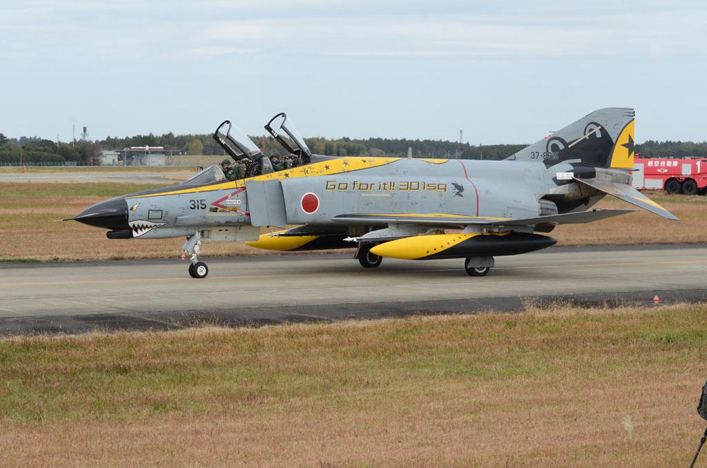 F-4EJ Phantom 301 Hikotai della JASDF