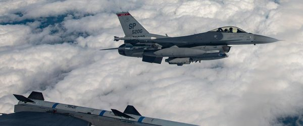 USAFE F16 480th FS