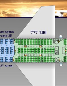 El al israel airlines boeing aircraft seating chart also seatmaps airline maps and rh aviationexplorer