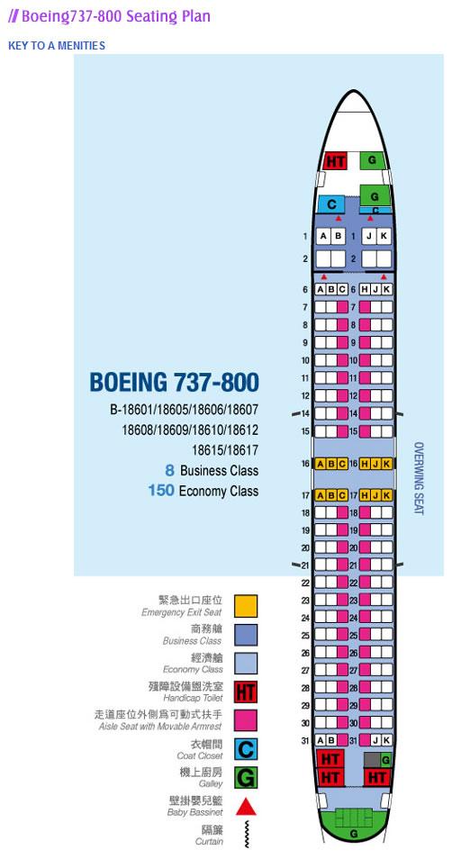 Dreamliner Seat Map Norwegian Brokeasshome Com