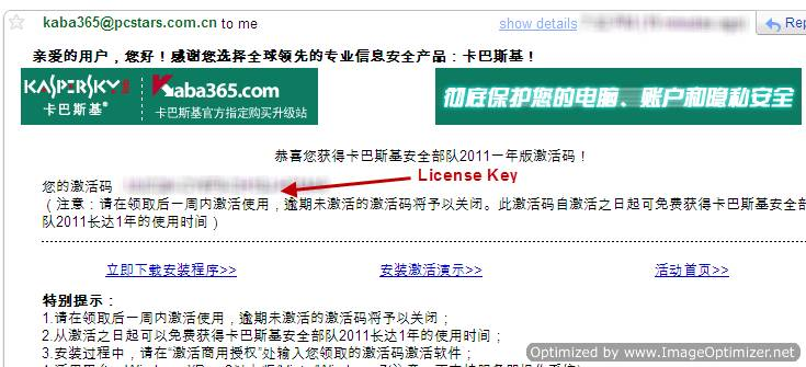 kaspersky internet security 2010 license key