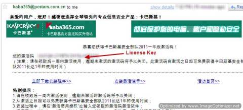 Grab free Kaspersky Internet Security license key for 1 year 4