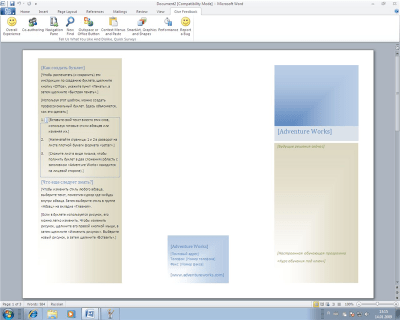 Microsoft Office 14 Alpha screenshots leak