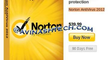 Free Norton Antivirus 2012 - Download Norton AntiVirus 2012 90 days Free version