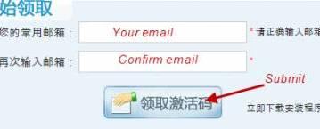 Grab free Kaspersky Internet Security license key for 1 year 3