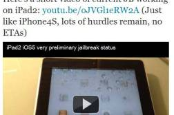iPad2 iOS5 jailbreak coming Soon [Working Video] 3