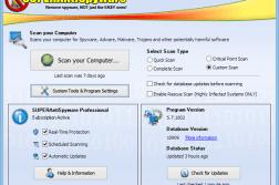 SUPERAntiSpyware Professional 10 License keys Giveaway 8
