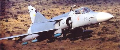 Gcheetah-2