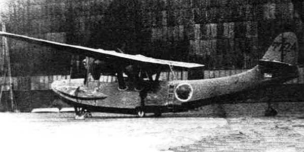 Gh9a-3