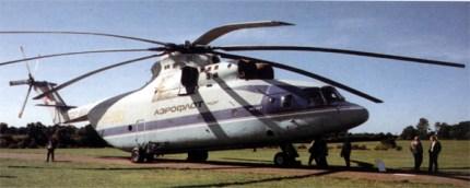Gmi26-2