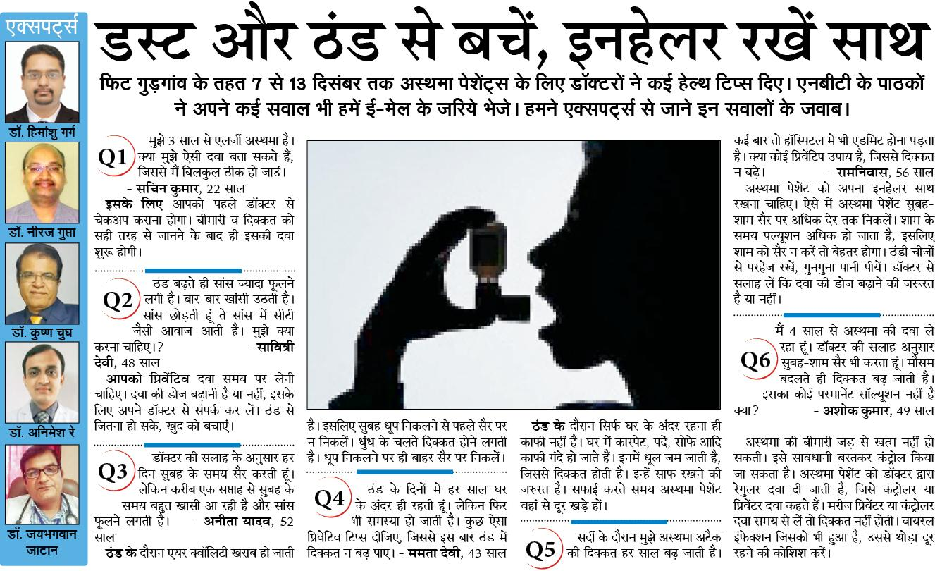 Dr. Himanshu Garg Writeup in Nav Bharat Times  15-12-2014