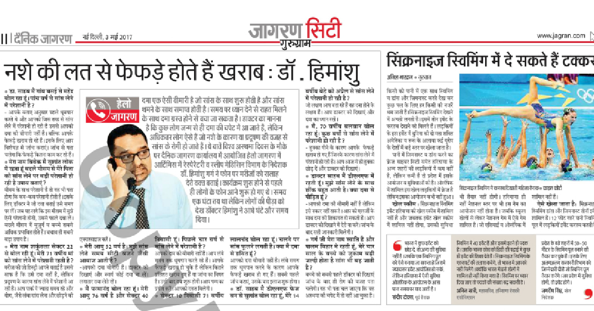 Dr Himanshu Garg, Asthma Specialist Gurgaon was invited by Dainik Jagran on World Asthma Day