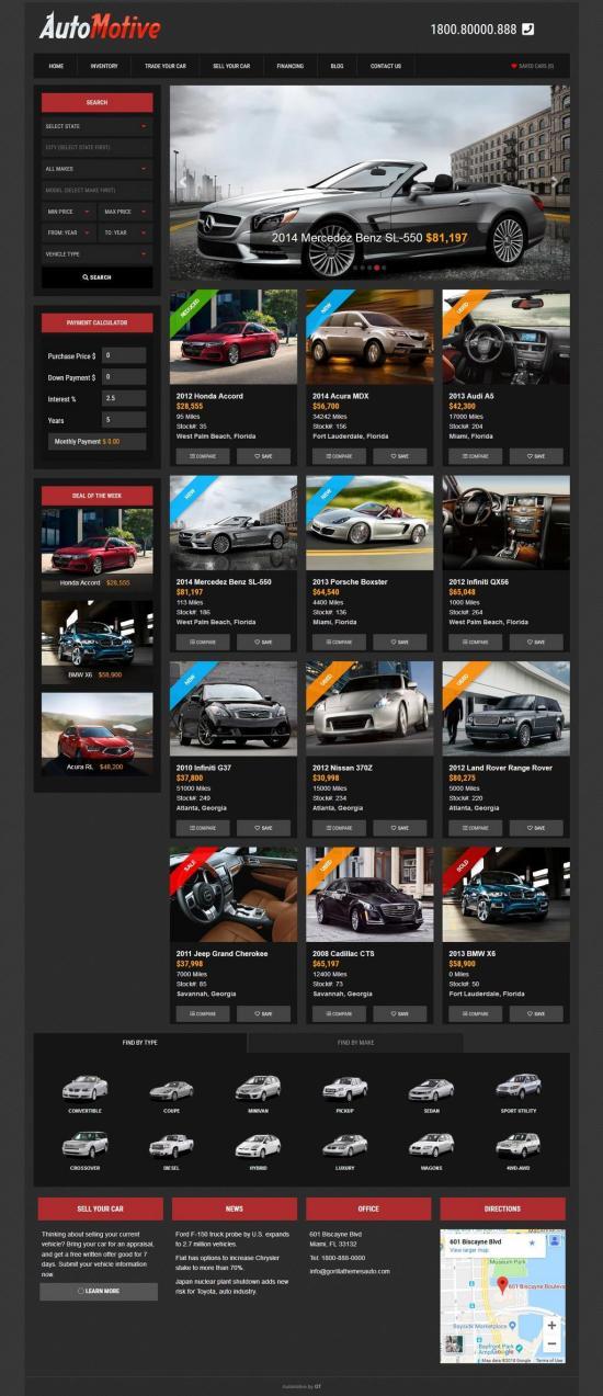 automotive–car dealership wordpress theme - Automotive Car Dealership WordPress Theme