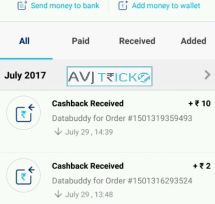 Datagenie App : Refer & Earn Unlimited Paytm cash (*VERIFIED*) (*PROOF*)
