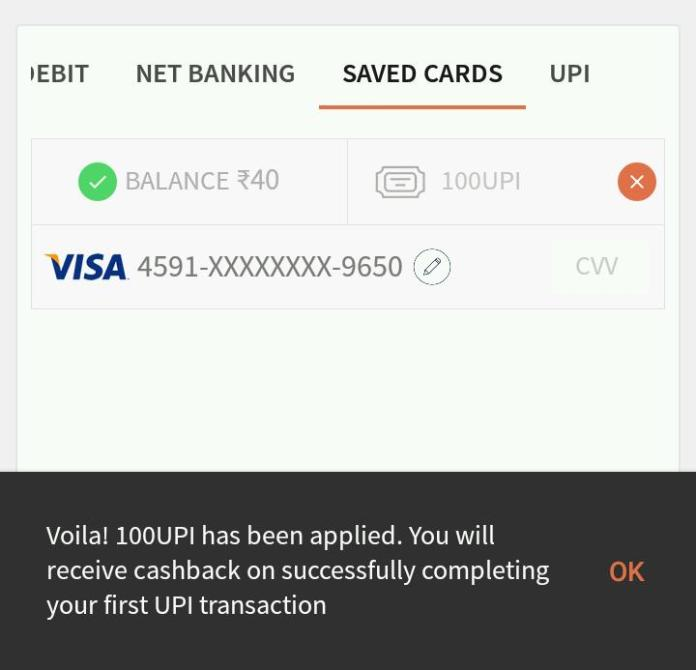 Freecharge UPI Offer : Get Rs. 25 Free Recharge