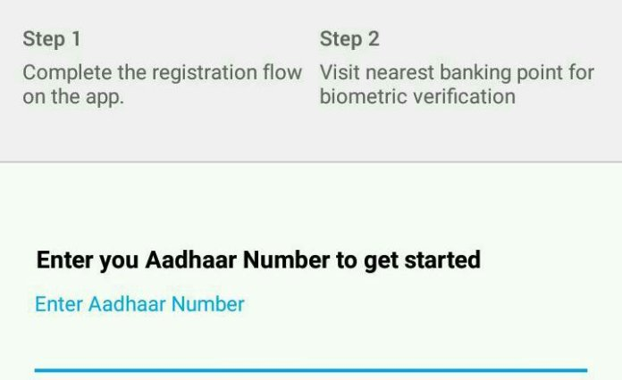 Airtel payments bank enter Aadhaar number