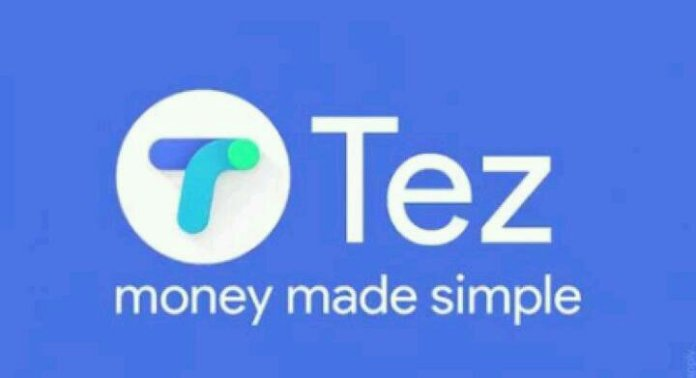 Google Tez New Referral scratch card offer
