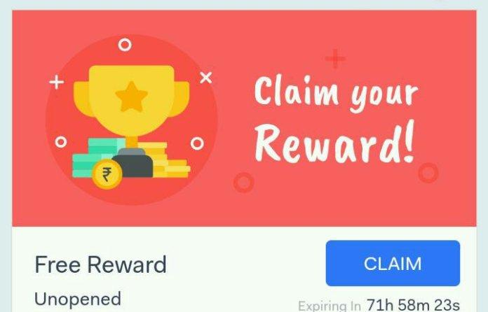 Hike claim rewards
