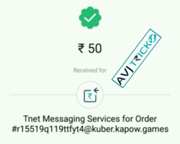 Kapwo App Loot - Play Game and Earn Paytm Cash (*Rs 10 per Refer*) (*Proof*)
