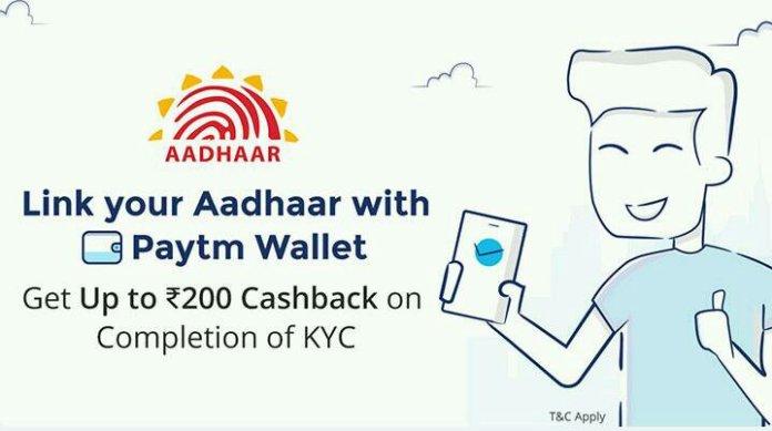 Paytm KYC verification offer