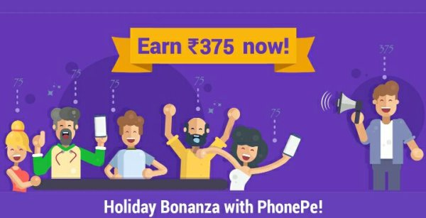 PhonePe App Refer & Earn - Rs 75 On sign up + Rs 75 per refer