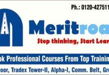 (Bank Redeem) MeritRoad Website – Refer Friends & Get Rs 10 Per Refer