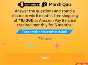Amazon March Quiz - Participate and win Rs 60,000 Amazon pay balance