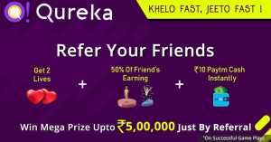 Qureka App - 10 Rs Paytm Cash Per Refer + Play And Win Daily