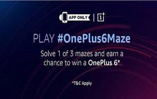 Amazon Oneplus 6 Maze Contest Answers - Get a chance to win Free oneplus 6 smartphone