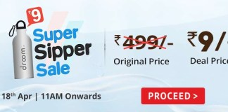 Droom Sipper Bottle Flash sale at only Rs.9 worth Rs.499 (*Trick*)