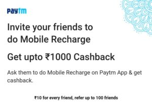 Paytm Refer and Earn up to Rs.1000 on paytm app (*Rs.10 per refer*)