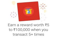 Google Tez 1st Anniversary Offer - Win Upto Rs.1 Lakh (*New*)
