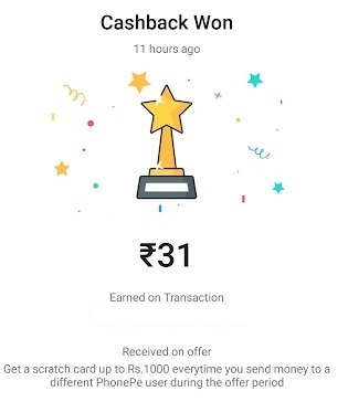 PhonePe Offer – Send Money & Earn Unlimited Scratch Cards