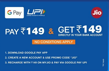 Google Pay Jio Recharge Offer