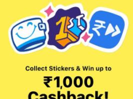Paytm Digital Bharat Offer